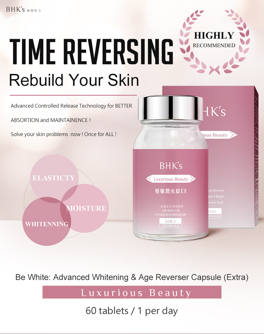 BHK's Luxurious beauty Skin elasticity, Fair skin, Moisture skin, Anti-wrinkle, Anti-oxidation