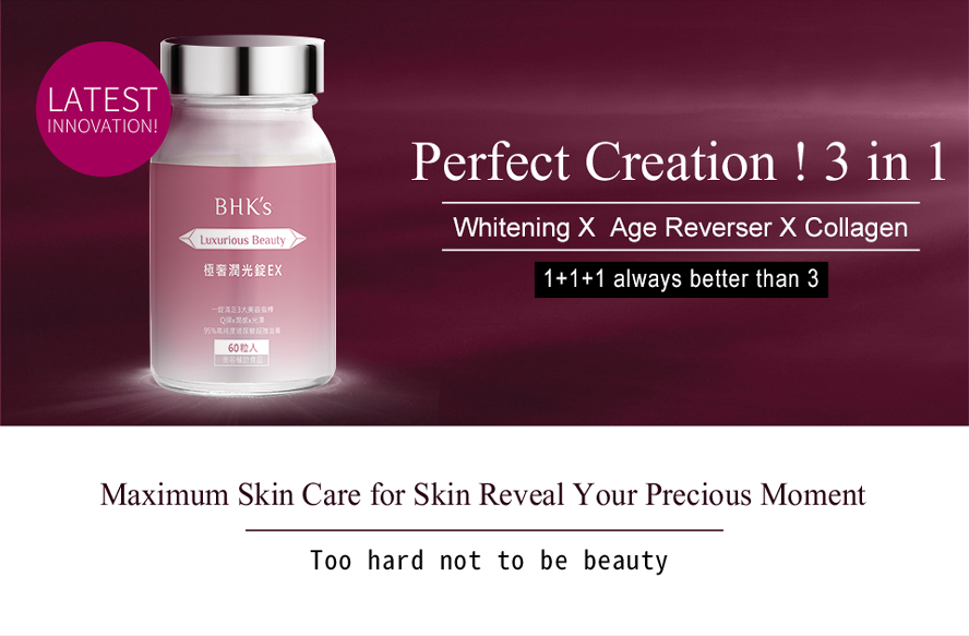 BHK's Luxurious beauty 3 in 1 Whitening & Age reverser & Collagen