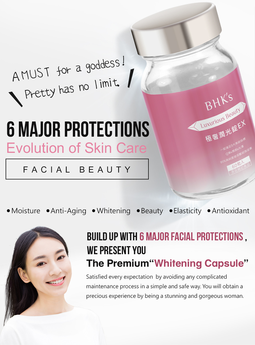 BHK's Luxurious beauty Be beauty goddess with better skin care whitening tablet