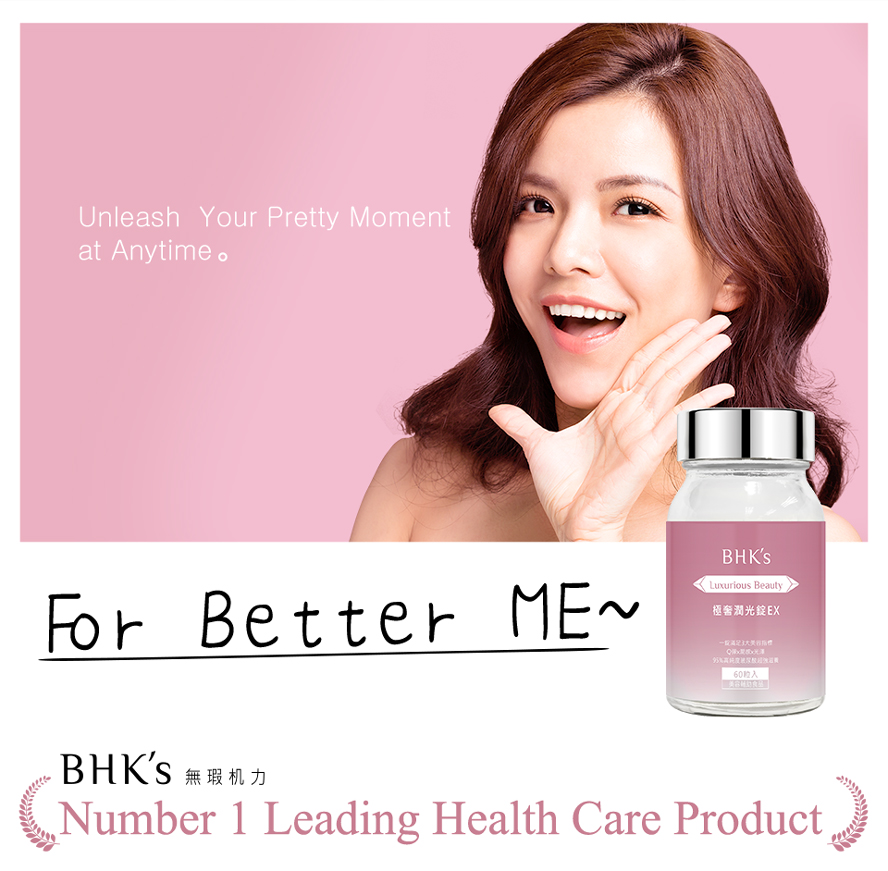 BHK's Luxurious beauty beautiful moment with leading health care product.