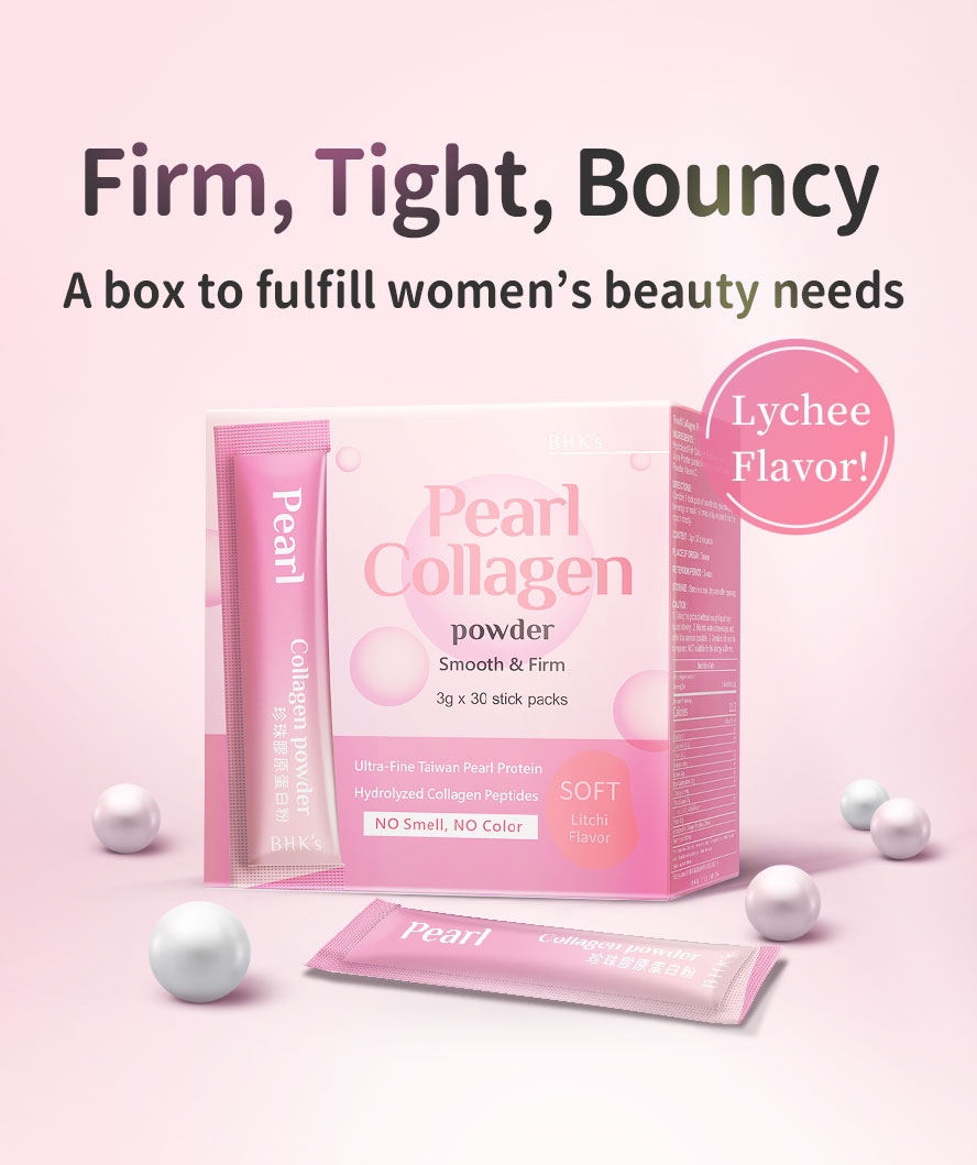 BHK's Pearl Collagen Powder, suitable for those who want smooth, tender, firm, supple, tight skin, good for anti-aging