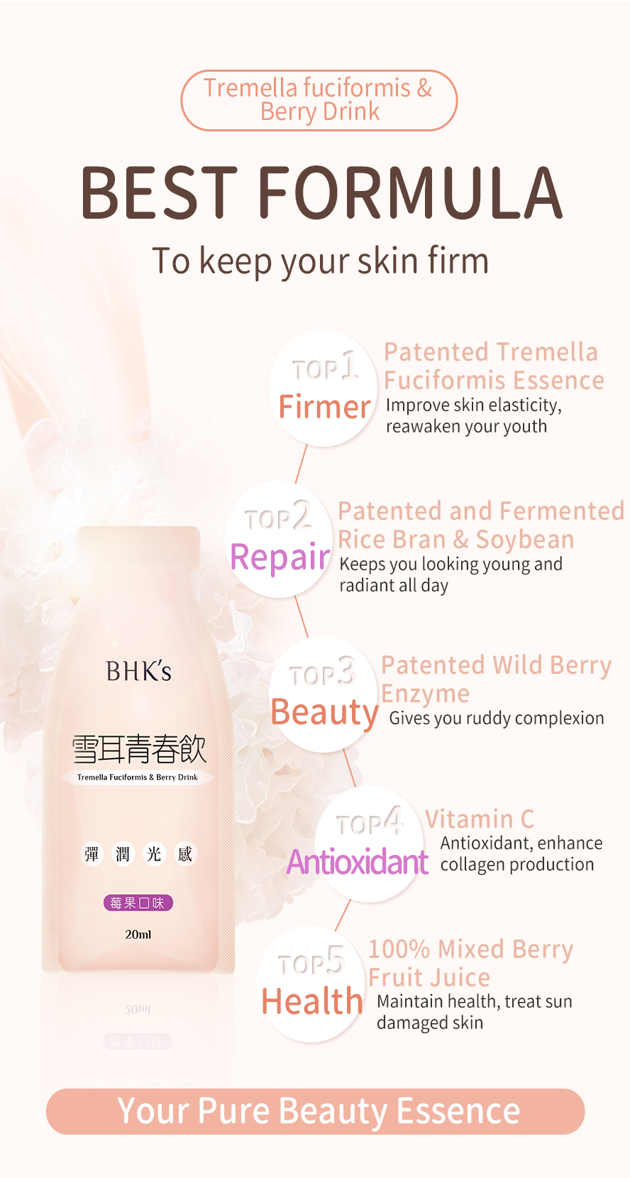 BHKs Tremella Fuciformis Drink contains patented tremella fuciformis extract and fermented black chokeberry juice that makes skin bouncy.
