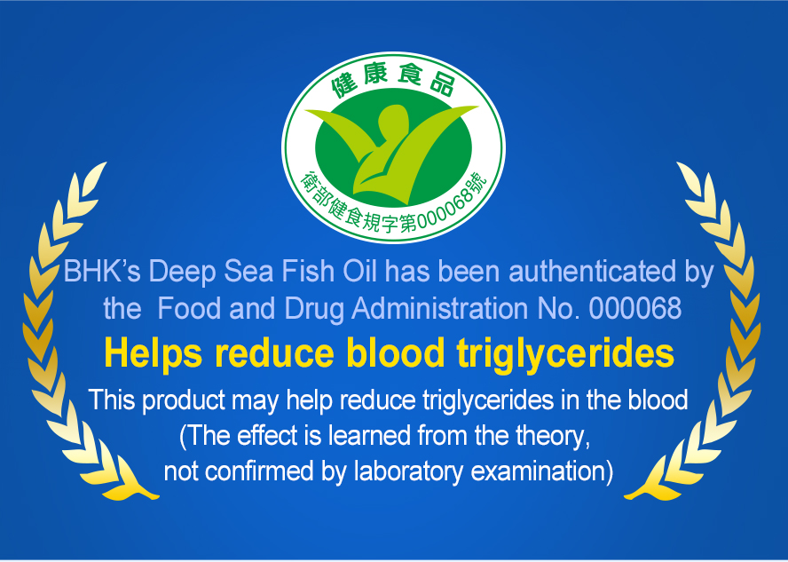 BHK's fish oil is tested to be free of potentially harmful levels of contaminants.