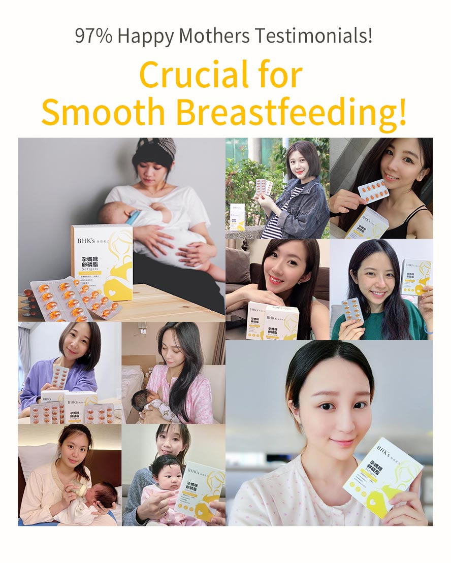 With high satisfaction and repurchase rate, Lecithin is proven to solve breastfeeding problem