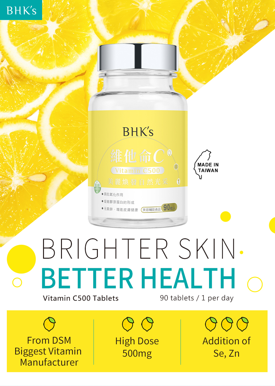 BHK'S Vitamin C uses Moisture-proof film coat,makes you whitening soon.