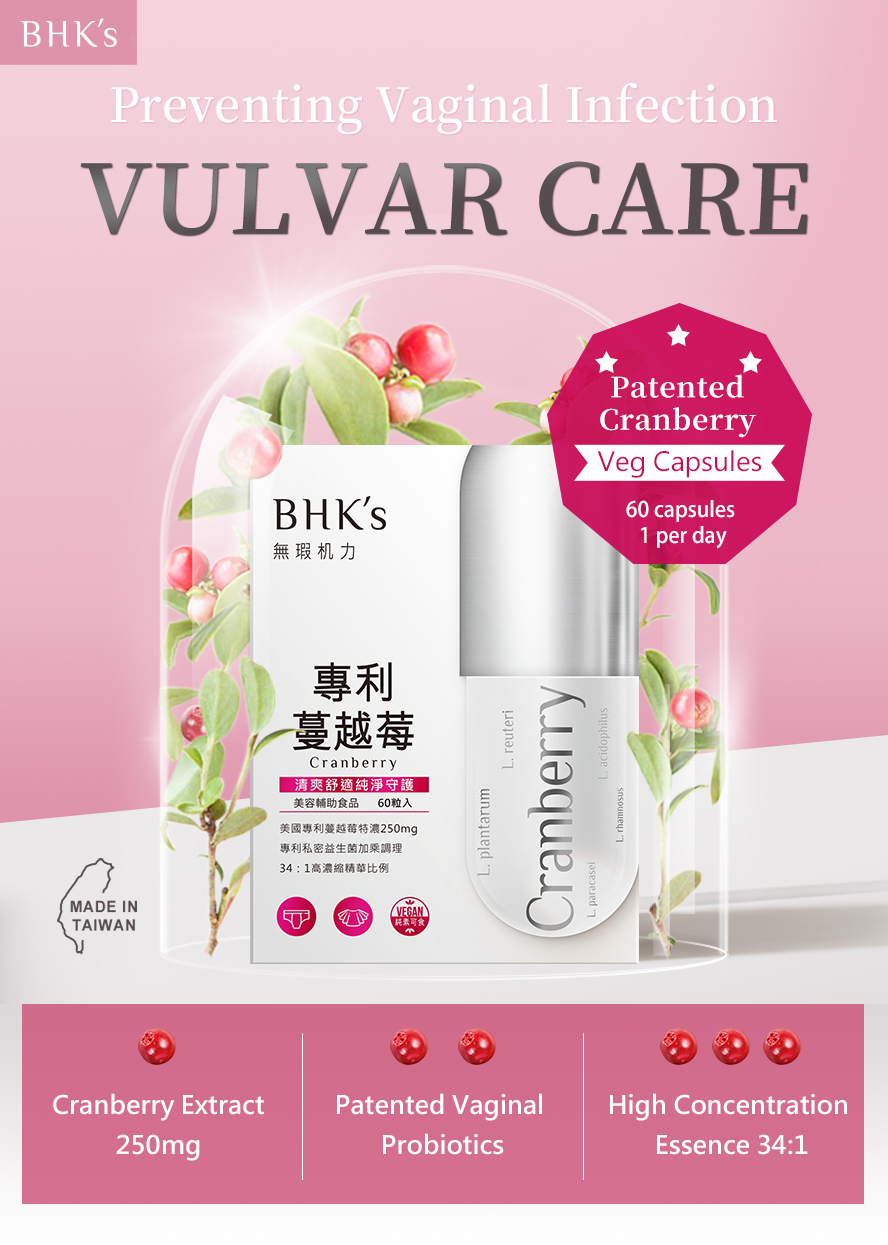 34 times intensive care for feminine health.Additional probiotics make the effect  much better.