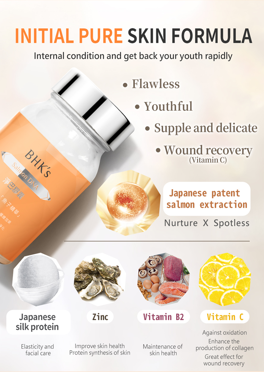 Japan Natural silk protein can delay the ageing of the skin and prevent melanin deposition.