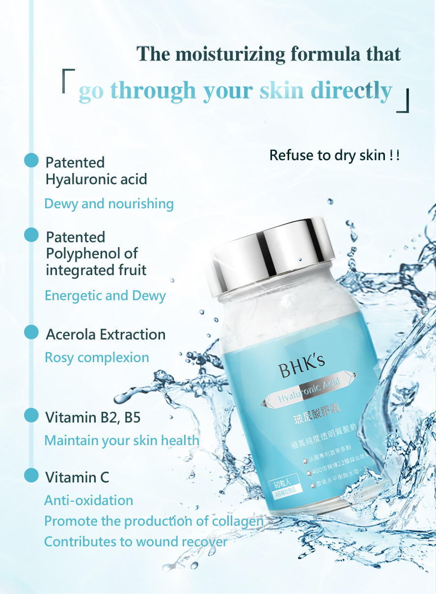 BHK's Hyaluronic-acid keep your skin hydrated,superpower anti-aging ability.