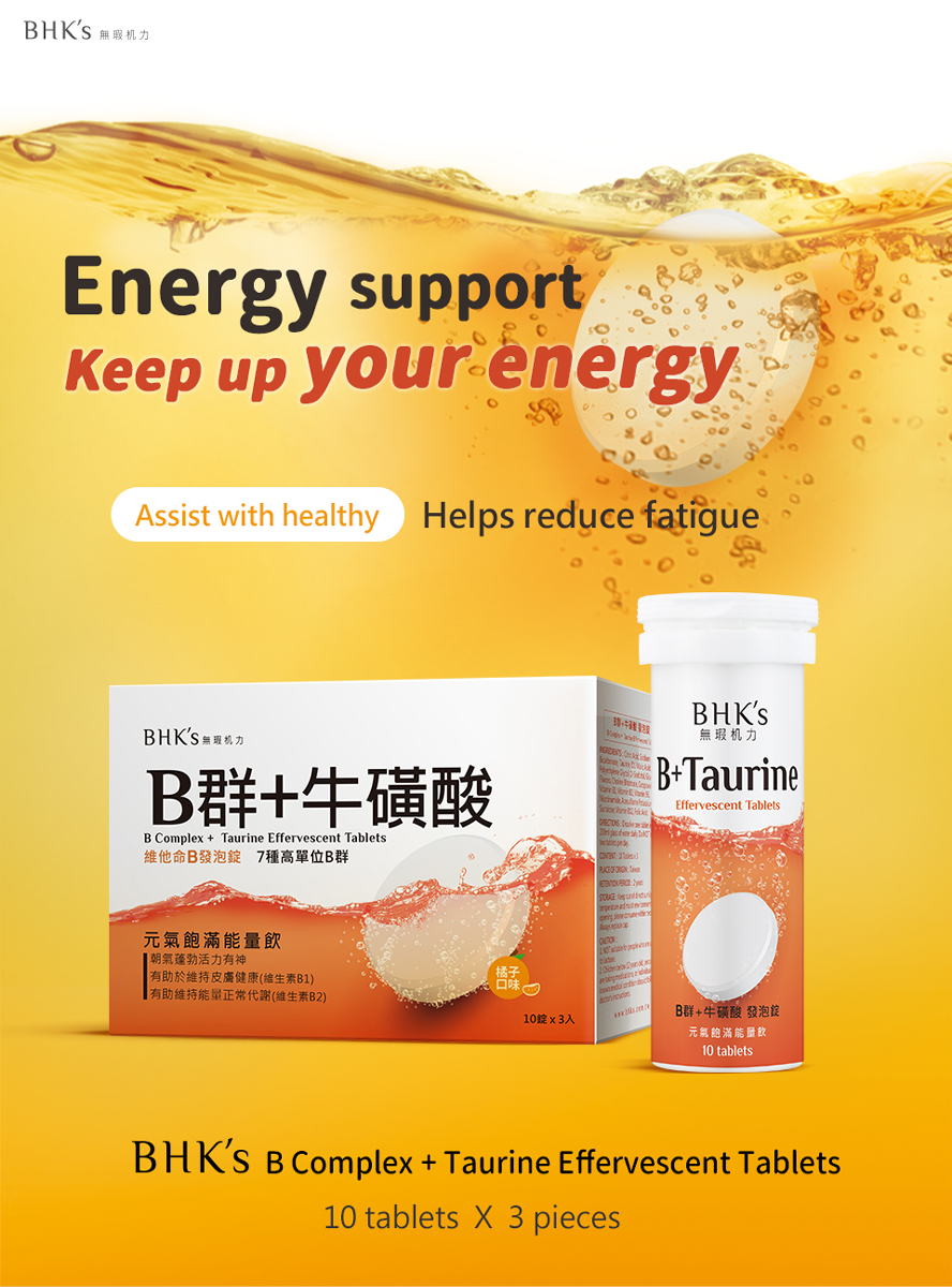 BHK's B Complex + Taurine Effervescent boosts energy.