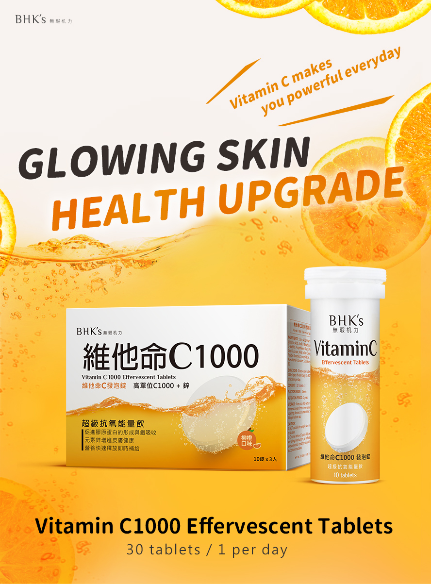 BHK's viaminC1000 effervescent tablets keep you healthy and beauty