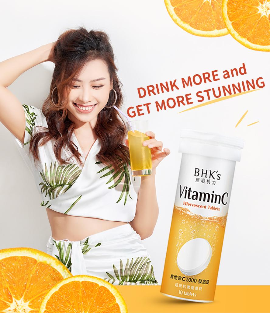 Drinking BHK's viaminC1000 effervescent tablets  maintain skin health