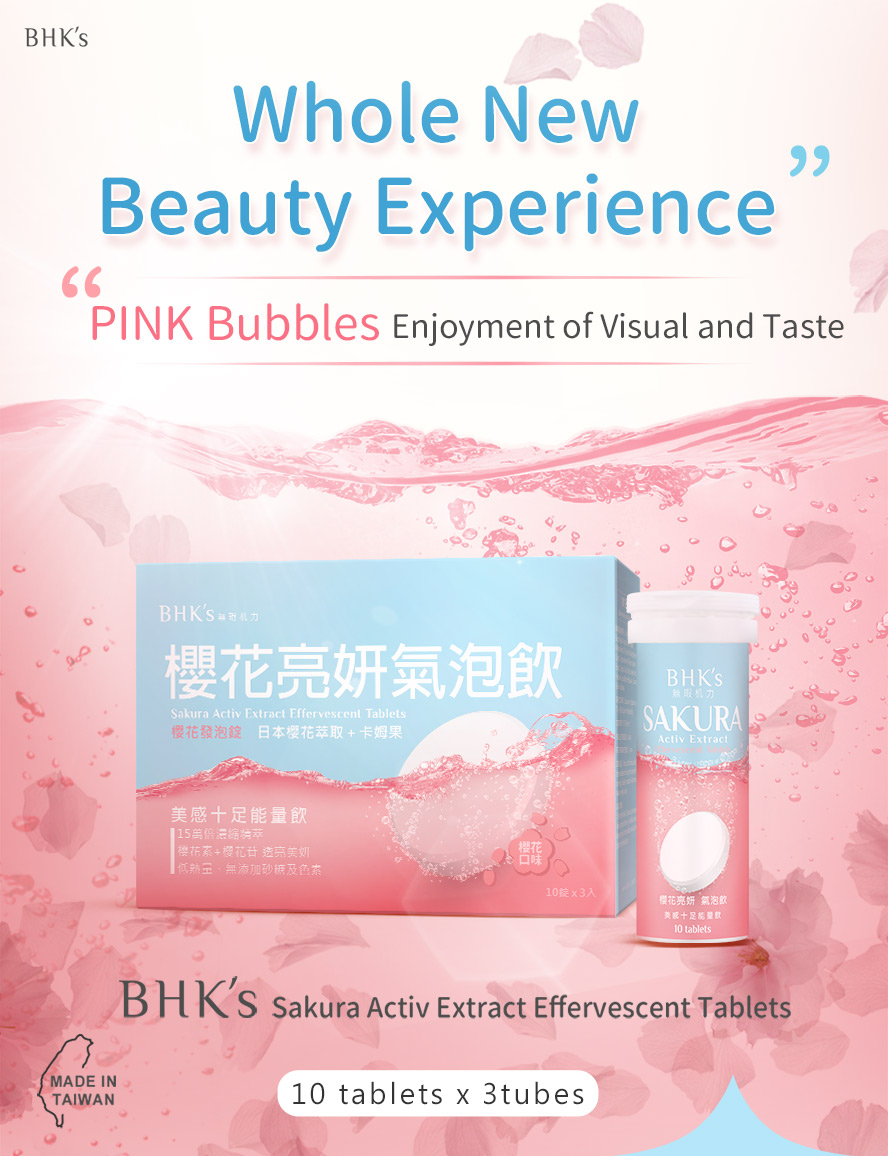 Your beauty essence with BHKs sakura activ extract effervescent tablets.