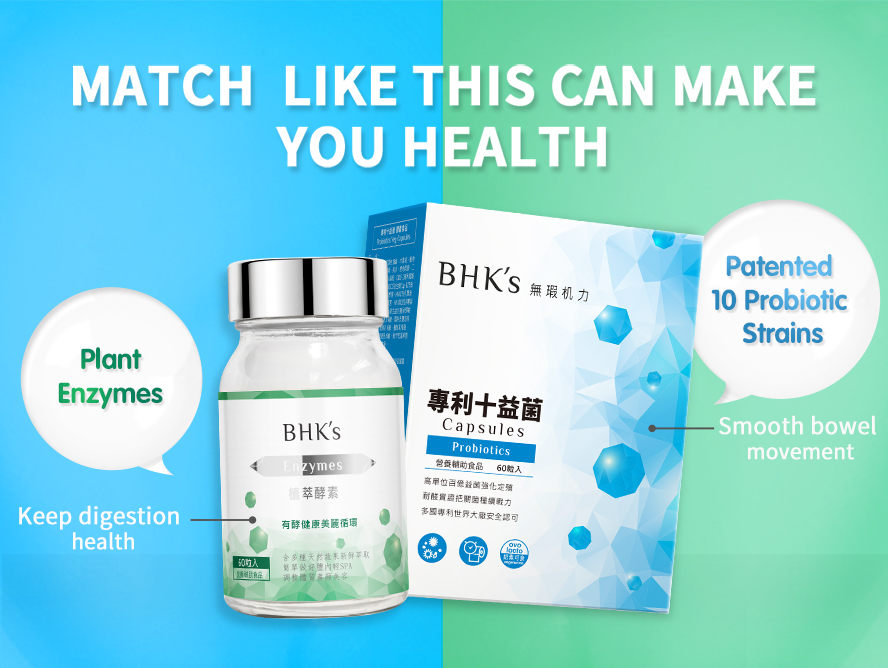 BHK's Probiotics matches with Plant Enzymes,having a powerful effect.