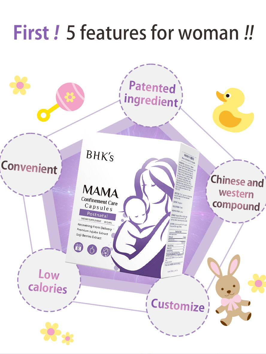 BHK's confinement have five features, mommy need  to take care yourself.