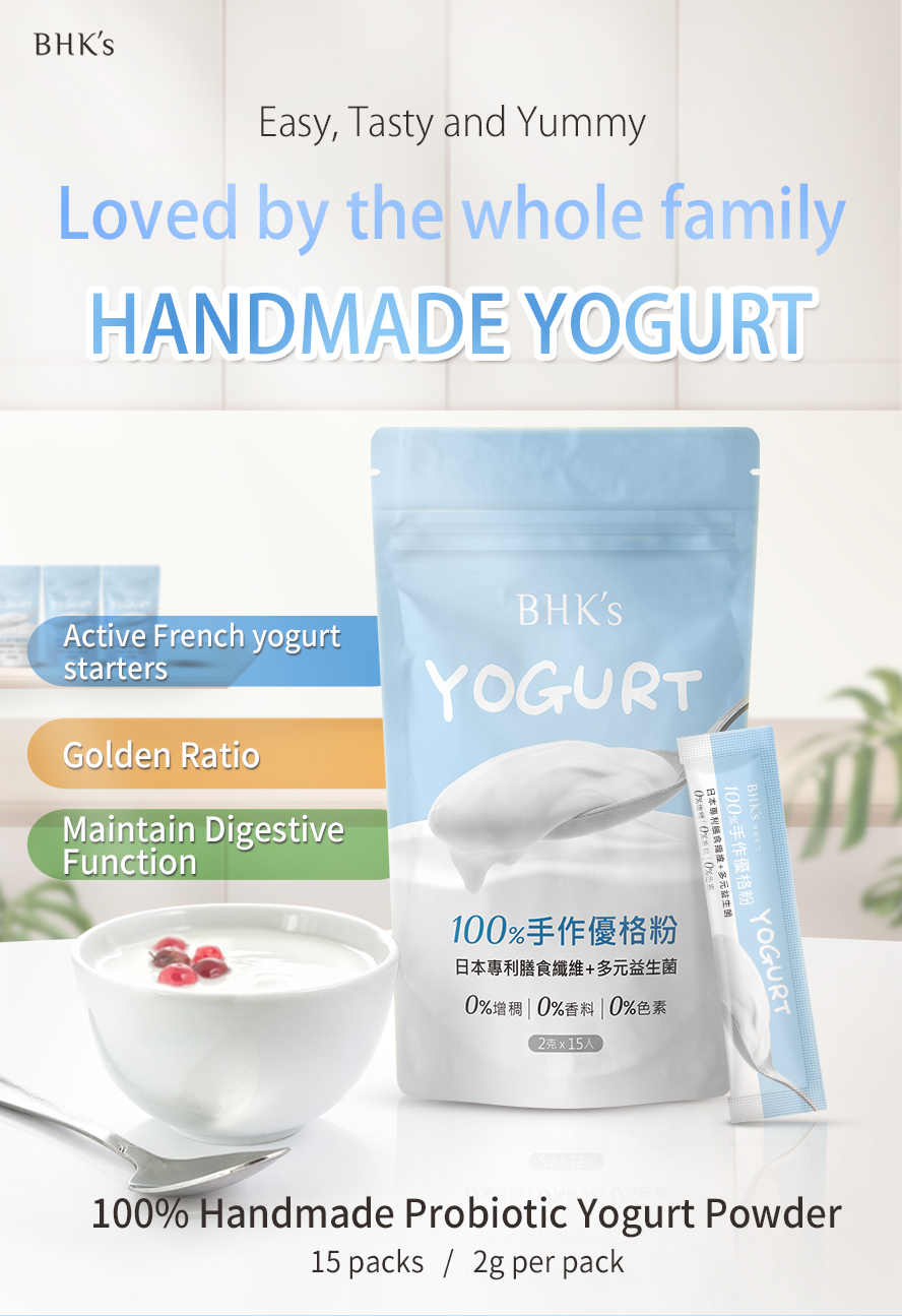 BHK's Yogurt is 100% natural and is suitable for all ages.