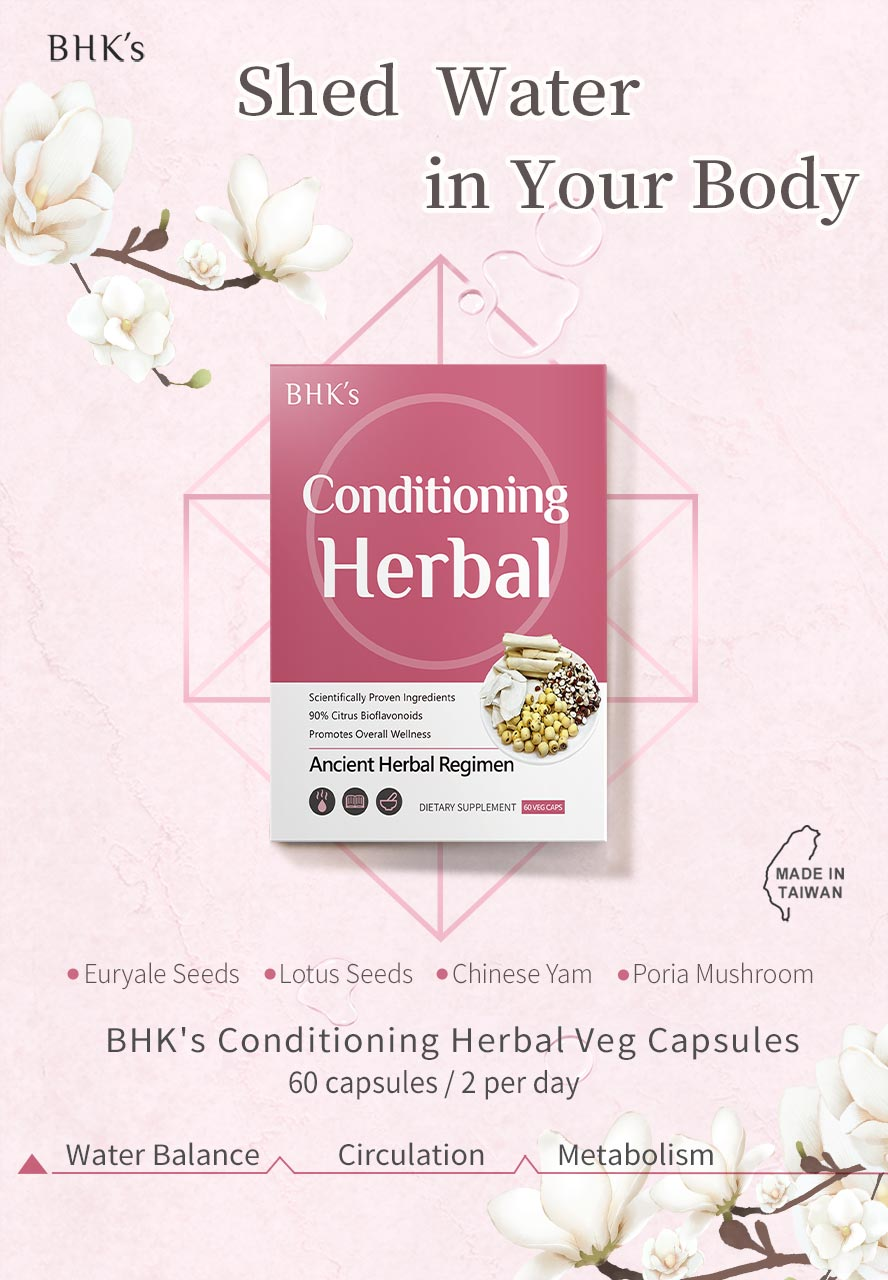 BHKs conditioning herbal can get rid of damp and enhance the spleen functioning.