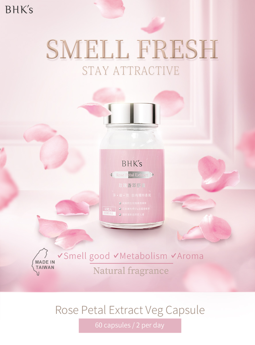 BHK's Rose Petal Extract makes you smell good naturally.