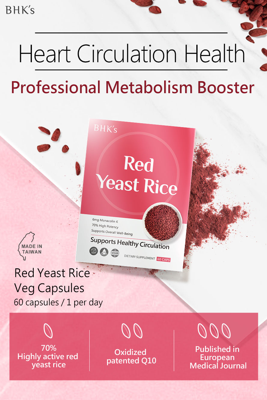 Red Yeast Rice supports healthy cholesterol levels already within the normal range.