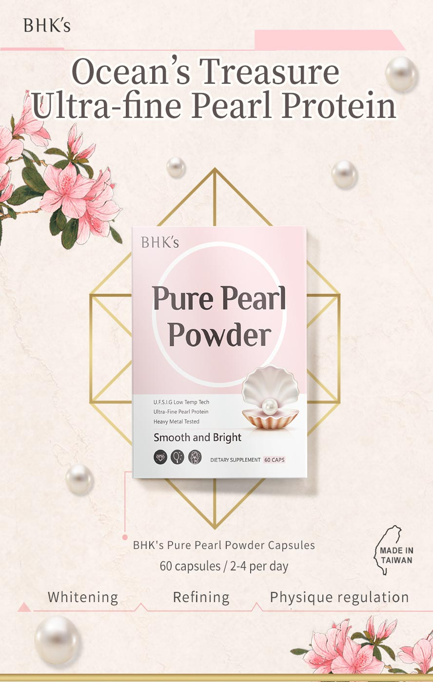 Pearl powder is a skincare supplement that promotes bouncier skin, reduces pore size, lightens skin tone, and improves skin texture.