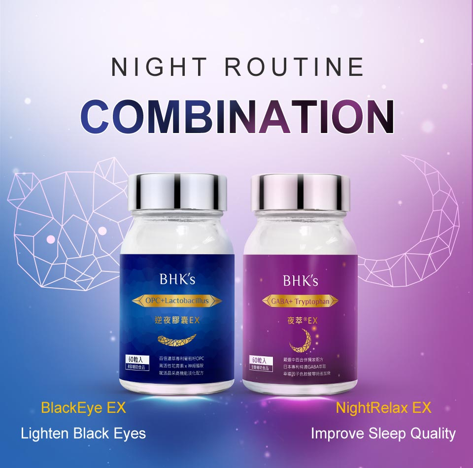 BHK BlackEye helps prevent dark circles and ease sleeping, promoting youthful skin.