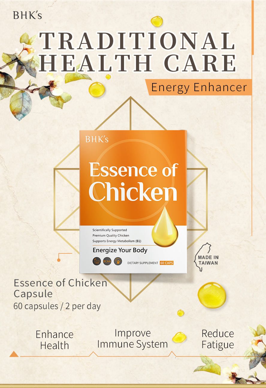BHKs essence of chicken is a nutritious supplement that helps you stay on top of the game.
