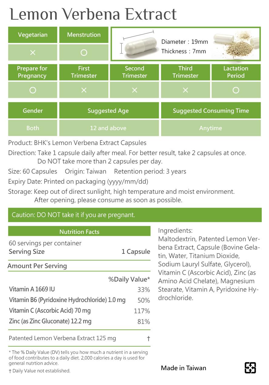BHK's Lemon Verbena uses Verbena Planox® to get rid of acne
