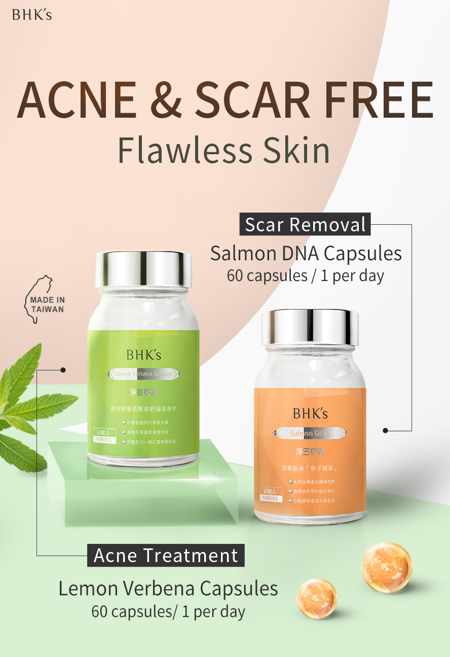 Lemon Verbena and Salmon DNA condition your body internally for oil and water balance to eliminate acne and blackheads, also inhibit scars formation.