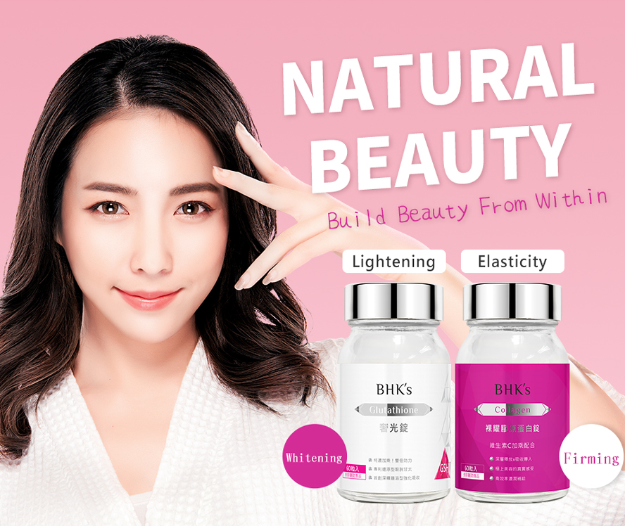 BHK's GlutathioneCollagen makes you become goddess