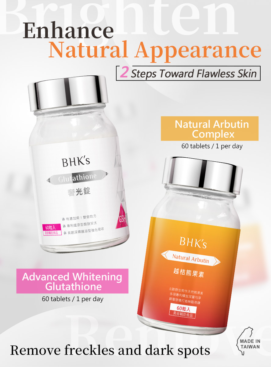BHK's GlutathioneNaturalarbutin lighten your skin