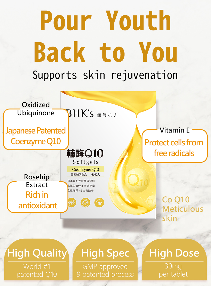 BHK's Q10 Placenta  is the essential nutrients for skin beauty and healthy