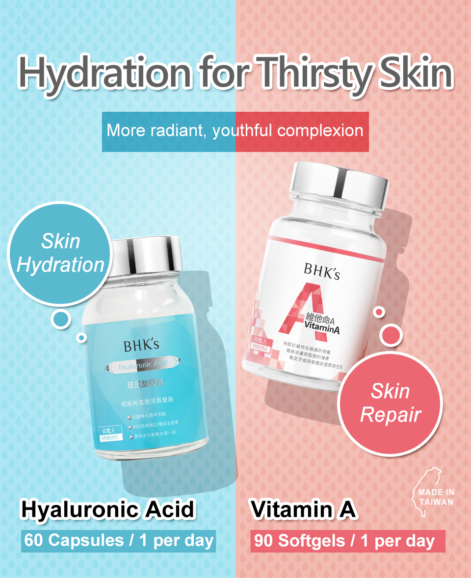 BHK's Hyaluronic-acid and vitamin A smooth the appearance of fine lines and wrinkles.