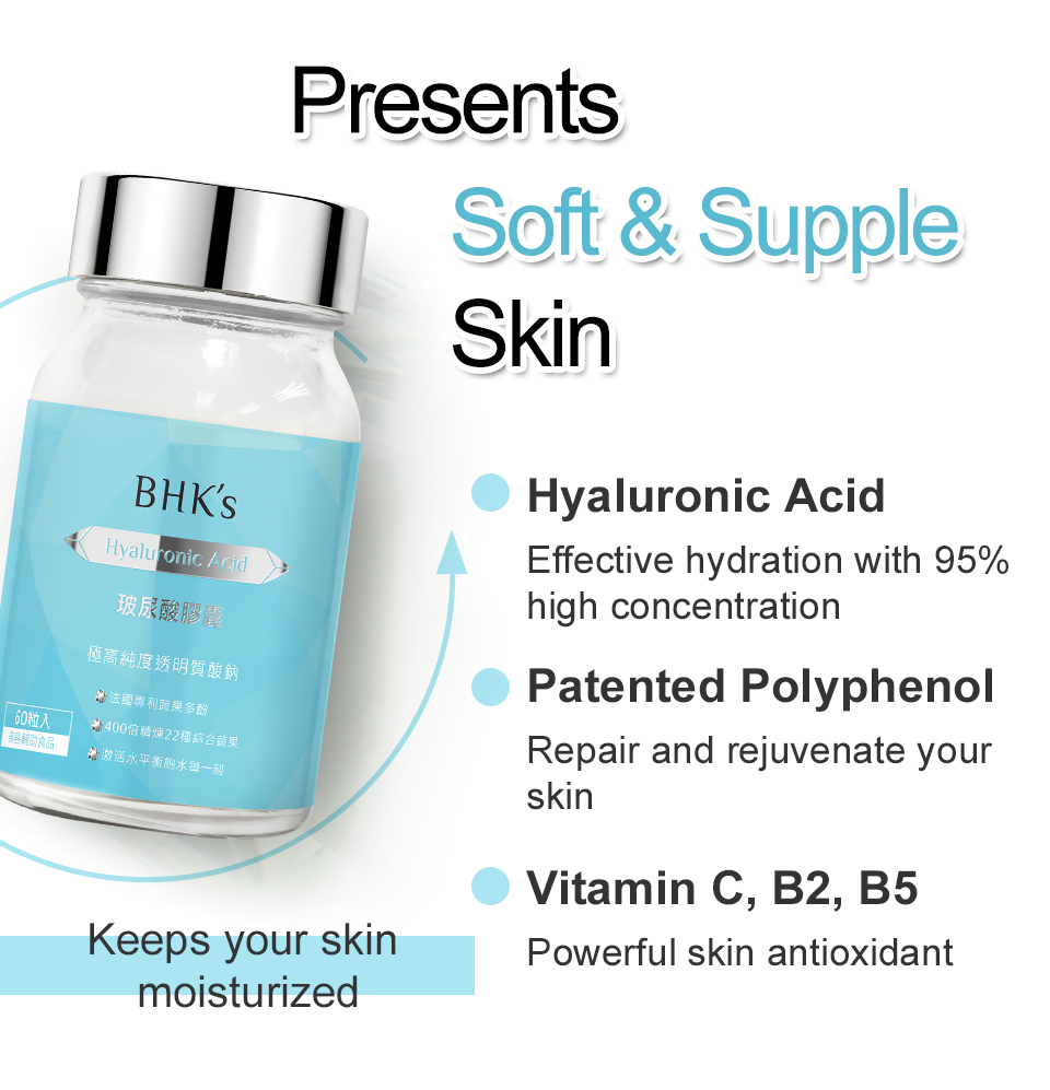 BHK's Hyaluronic-acid and vitamin A increase skin moisture and reduce dry skin.