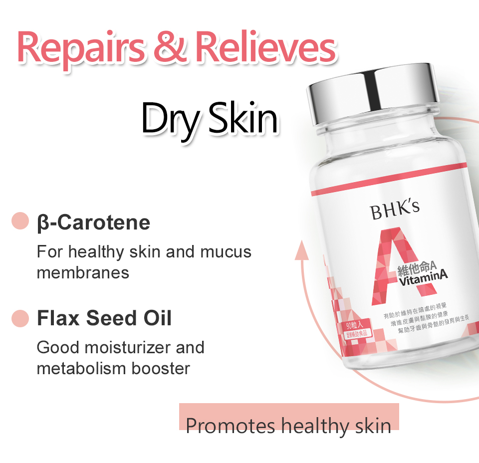 BHK's Hyaluronic-acid and vitamin A minimize the appearance of wrinkles and improve uneven skin tone.