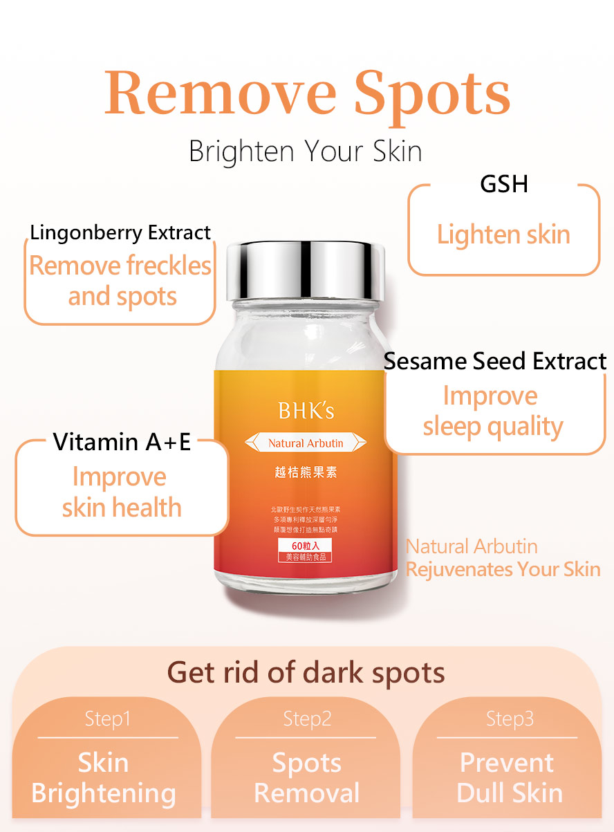 BHK's Natural arbutin helps to get rid of freckles and brighten your skin.