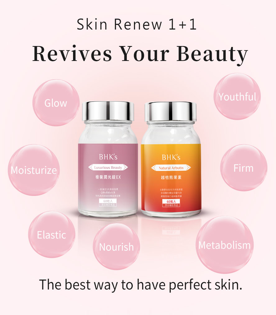 BHK's Luxurious beauty and Natural arbutin builds up your natural beauty.