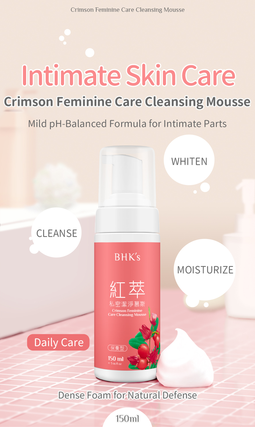 BHK's crimson feminine care cleansing mousse promotes the growths of probiotics in the intimate area,gently cleanses without drying effect.