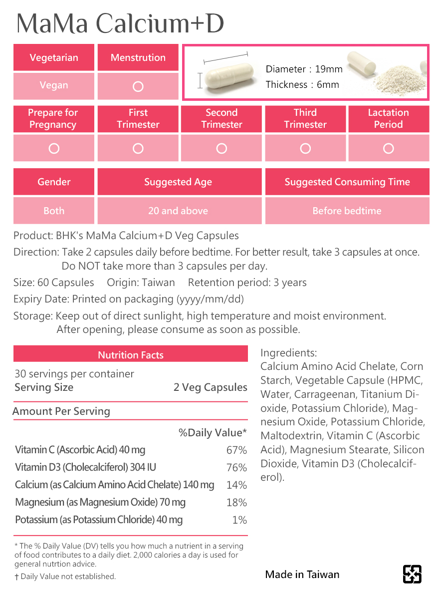 BHK's Calcium +D Multi-vitamin is safety inspection, No side effects, natural ingredients.