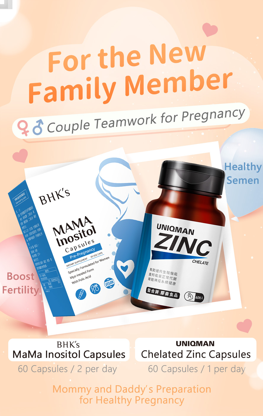 BHKs Inositol and UNIQMAN chelated zinc help boost pregnancy rate, prepare yourself for the amazing new born ahead.