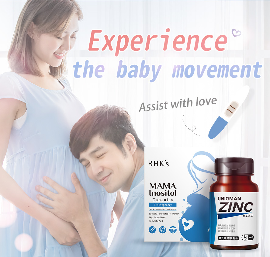 Pre-conception nutrition is a vital part of preparing for a healthy pregnancy. BHKs Inositol and UNIQMAN Chelated Zinc are your best choice to improve reproductive function.