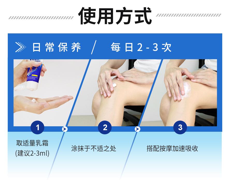 乳木果油有助于关节的滋养修护,活化舒缓。