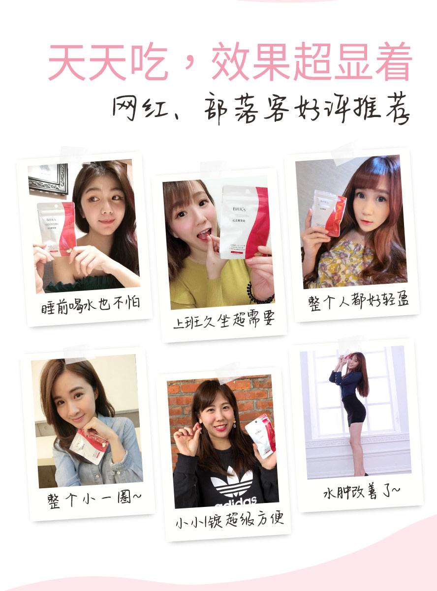 BHK's 红豆完胜市售各大品牌,消费者有感回馈