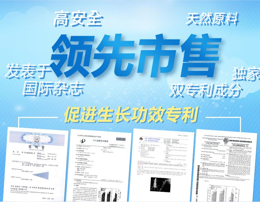 BHK's专利领先市售,采用高规格,高安全原料