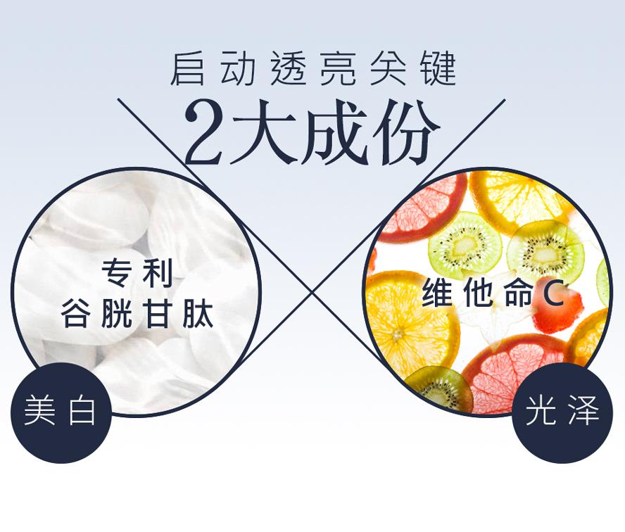 BHK's谷胱甘肽有效帮助睡眠,有效美白,养颜美容,净化皮肤,成为白肉底。