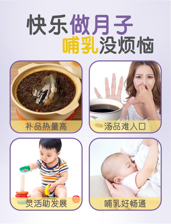 BHK's卵磷脂、安月子让妈咪快乐坐月子.哺乳没烦恼