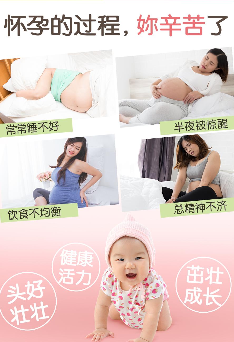 BHK's孕妈咪螯合钙、综合维生素帮助婴儿生长发育