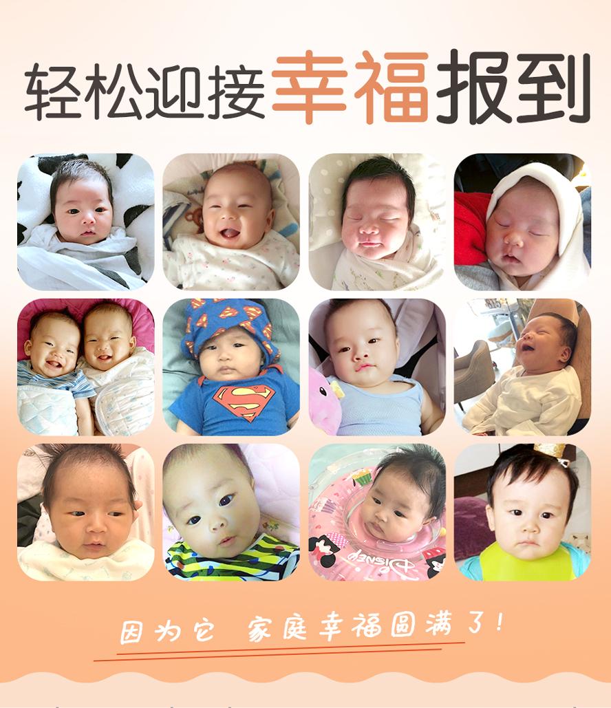 BHK's肌醇、维他命E提高生育率,有效受孕