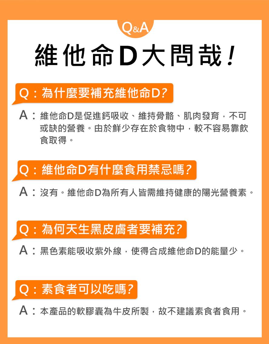 江坤俊醫師分享如何分辨活性和非活性維他命D