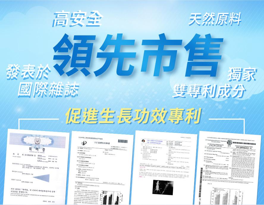BHK's專利倍高膠囊領先市售,採用高規格,高安全原料
