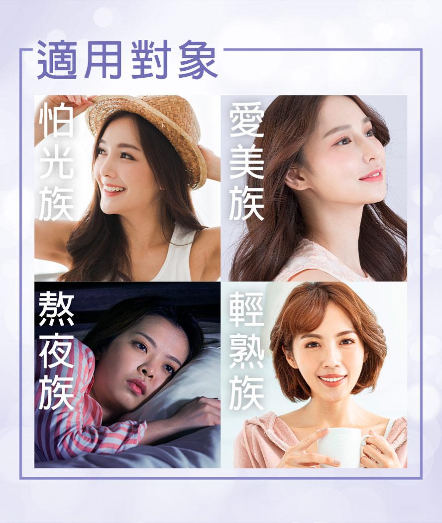 日本專利原料,用吃的安心美白針,最高單位BHK穀胱甘太。