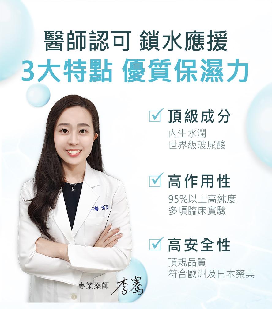 BHK's 透明質酸幫助紅潤氣色,改善肌膚